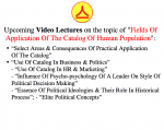 """Fields Of Application Of The Catalog"" Upcoming Lecture Topics"