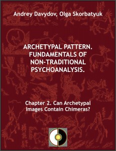 Chapter 2: Can Archetypal Images Contain Chimeras?