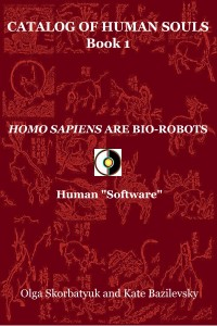"HOMO SAPIENS ARE BIO-ROBOTS. Human ""Software."""