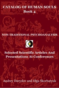 Non-Traditional Psychoanalysis. Selected Scientific Articles And Presentations At Conferences.